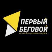 Первый Беговой —  интернет-магазин спортивных товаров